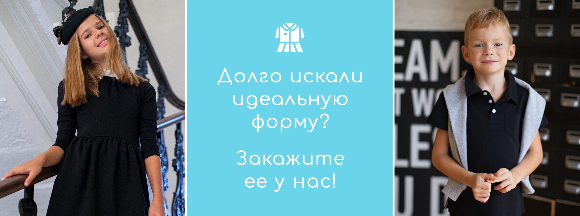 32d87c50a2143 LOLOCLO 👶 - интернет-магазин детских товаров ЛОЛОКЛО
